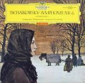 【最初期盤】ムラヴィンスキーのチャイコフスキー/交響曲第6番「悲愴」 独DGG 2908 LP レコード