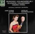 ムター&ロストロポーヴィチのプロコフィエフ&グラズノフ/ヴァイオリン協奏曲集 独ERATO 2832 LP レコード