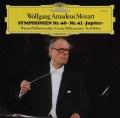 ベームのモーツァルト/交響曲第40&41番「ジュピター」 独DGG 2908 LP レコード
