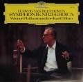 ベームのベートーヴェン/交響曲第3番「英雄」  独DGG 2908 LP レコード