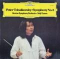 小澤のチャイコフスキー/交響曲第5番 独DGG 2908 LP レコード