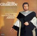 ギャウロフ&アバドのヴェルディ/アリア集 独DECCA 2912 LP レコード