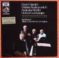 オイストラフ、ロストロポーヴィチ、リヒテル&カラヤンのベートーヴェン/三重協奏曲 仏EMI 2912 LP レコード