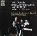 オイストラフ、ロストロポーヴィチ、リヒテル&カラヤンのベートーヴェン/三重協奏曲 独EMI 2912 LP レコード