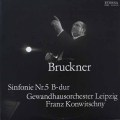 コンヴィチニーのブルックナー/交響曲第5番 独ETERNA