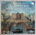ホリガー&カメラータ・ベルンのルブラン/オーボエ協奏曲集 独ARCHIV 2912 LP レコード