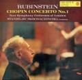 ルービンシュタインのショパン/ピアノ協奏曲第1番 独RCA 2920 LP レコード