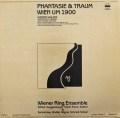 ウィーン・リング・アンサンブルの「幻想と夢」 オーストリアadv 2920 LP レコード