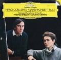 ポゴレリチ&アバドのショパン/ピアノ協奏曲第2番ほか 独DGG 2912 LP レコード