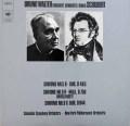 ワルターのシューベルト/交響曲「未完成」「グレイト」ほか 独CBS 2920 LP レコード