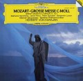 カラヤンのモーツァルト/ミサ曲ハ短調(大ミサ) 独DGG 2912 LP レコード