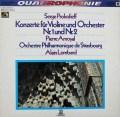 アモイヤル&ロンバールのプロコフィエフ/ヴァイオリン協奏曲第1&2番 独EMI 2920 LP レコード
