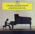 エッシェンバッハのベートーヴェン/「ハンマークラヴィーア」 独DGG 2920 LP レコード
