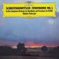 フェドセーエフのショスタコーヴィチ/交響曲第5番 独DGG 2920 LP レコード