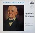 クナッパーツブッシュのブルックナー/交響曲第5番 独DECCA 2910 LP レコード