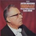ベームのブルックナー/交響曲第4番「ロマンティック」 独DECCA 2910 LP レコード