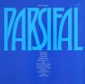ケーゲルのワーグナー/「パルジファル」 独ETERNA 2920 LP レコード