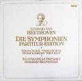 ブロムシュテットのベートーヴェン/交響曲全集 独RCA 2920 LP レコード