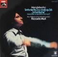 ムーティのメンデルスゾーン/交響曲第3番「スコットランド」 独EMI 2910 LP レコード