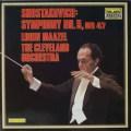 マゼールのショスタコーヴィチ/交響曲第5番