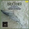 カラヤンのブルックナー/交響曲第8番  独DGG 2910 LP レコード