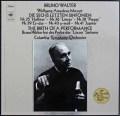 ワルターのモーツァルト/後期交響曲集(リハーサル風景付) 独CBS 2905 LP レコード
