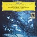 アルゲリッチ&デュトワのチャイコフスキー/ピアノ協奏曲第1番 独DGG 2910 LP レコード