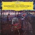 アバドのチャイコフスキー/交響曲第6番「悲愴」 独DGG   2910 LP レコード