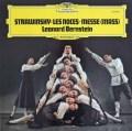 バーンスタインのストラヴィンスキー/「結婚」&「ミサ曲」 独DGG 2910 LP レコード