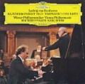 ポリーニ&ベームのベートーヴェン/ピアノ協奏曲第5番「皇帝」 独DGG 2905 LP レコード