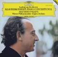 ポリーニのベートーヴェン/ピアノ協奏曲第1番  独DGG  2905 LP レコード