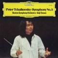 小澤のチャイコフスキー/交響曲第5番 独DGG 2905 LP レコード