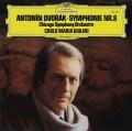 ジュリーニのドヴォルザーク/交響曲第8番 独DGG 2905 LP レコード