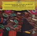 クーベリックのマーラー/交響曲第8番「千人の交響曲」 独DGG 2905 LP レコード