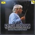 バーンスタインのモーツァルト/後期交響曲集 独DGG 2905 LP レコード