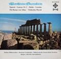 カイルベルトのベートーヴェン/序曲集 独TELEFUNKEN 2906 LP レコード