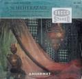 【ドイツ最初期盤】アンセルメのリムスキー=コルサコフ/交響組曲「シェヘラザード」 独DECCA 2906 LP レコード
