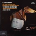 【オリジナル盤】アシュケナージ&プレヴィンのラフマニノフ/ピアノ協奏曲全集 英DECCA 2906 LP レコード