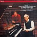 ブレンデル&アバドのブラームス/ピアノ協奏曲第1番 蘭PHILIPS 2914 LP レコード