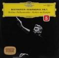 【最初期盤】カラヤンのベートーヴェン/交響曲第5番「運命」 独DGG 2906 LP レコード