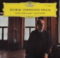 クーベリックのドヴォルザーク/交響曲第8番 独DGG 2906 LP レコード