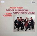 ウェラー四重奏団のハイドン/ロシア四重奏曲集 独DECCA 2914 LP レコード