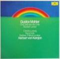 カラヤンのマーラー/交響曲「大地の歌」ほか  独DGG 2914 LP レコード