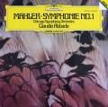 アバドのマーラー/交響曲第1番「巨人」 独DGG 2914 LP レコード
