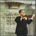 シェリングのモーツァルト/ヴァイオリン協奏曲全集  蘭PHILIPS  2619 LP レコード