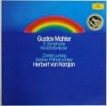 【解説書無しため特価】カラヤンのマーラー/交響曲第5番ほか 独DGG 2914 LP レコード