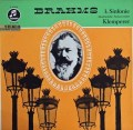 クレンペラーのブラームス/交響曲第3番  独Columbia   2838 LP レコード