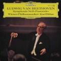 ベームのベートーヴェン/交響曲第6番「田園」 独DGG 2838 LP レコード