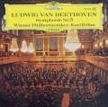 ベームのベートーヴェン/交響曲第5番「運命」 独DGG 2838 LP レコード