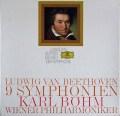 ベームのベートーヴェン/交響曲全集 独DGG 2836 LP レコード